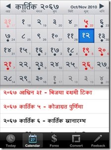 Get Nepali Calendar for free in iPhone and iPod Touch – Nepali ...