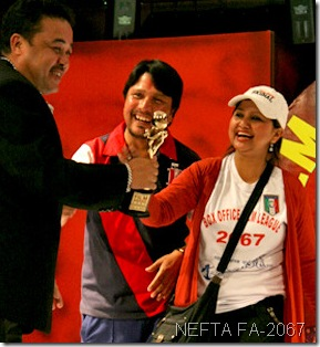 nefta-film-award-2067-2