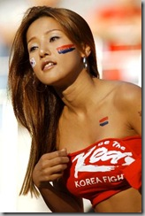 World Cup Korean fan 2
