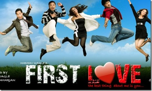 first-love3