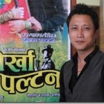 Gorkha Paltan to release on Laxmi Puja