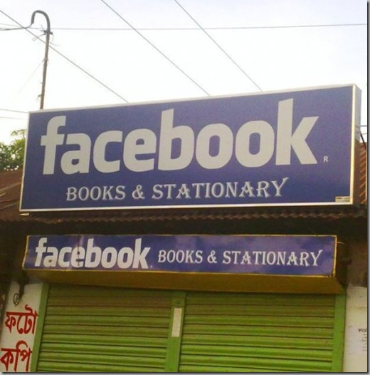facebook-books and stationary
