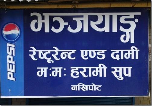 Nepali Keta Keti Chikeko