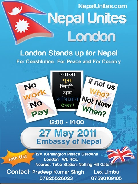 Nepal-Unites-Nepal-Samaj-Uk