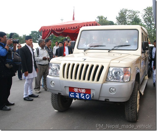baburam_mustant_vehicle