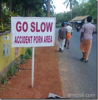 accident_area_what_type_of