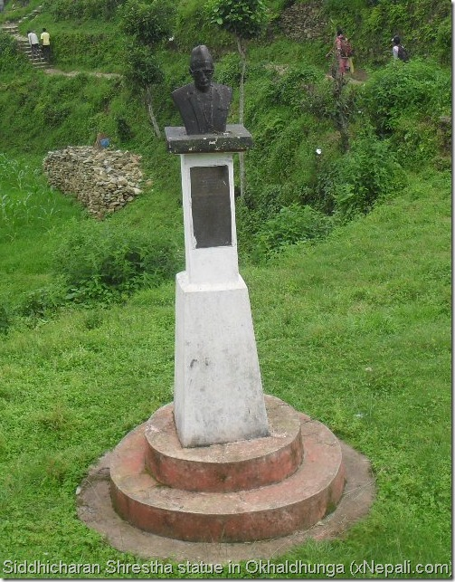 Siddhicharan_shrestha_statue_okhaldhunga