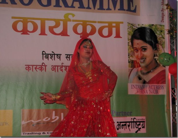 Sushma_karki_cultural_program_dance (1)