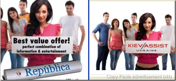 republica_copy_paste_advertisement