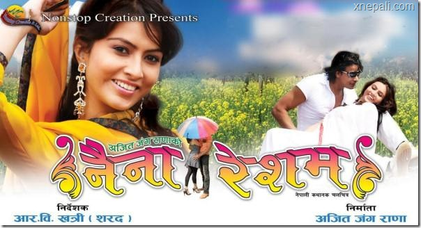 Naina_Resham_Poster