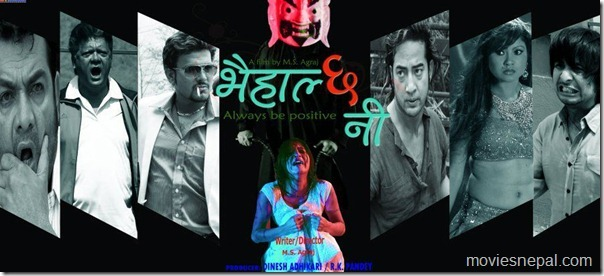 bhai_halcha_ni_poster