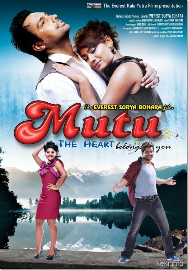 mutu_film_poster