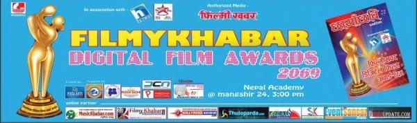 filmykhabar_digita_award