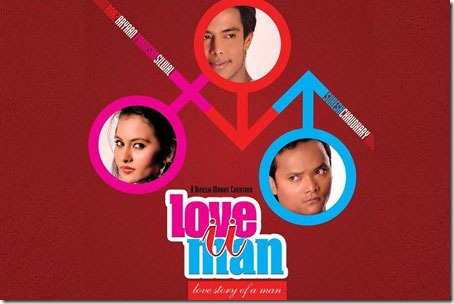 love-you-man_poster