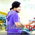 Thanks Piracy, Yash Kumar might quit movie sector