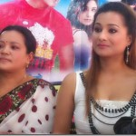 Rejina Upreti's Bardaan to release on March 8