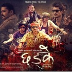 Nepali Movie – Chadke (pre-release review)