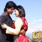 Nepali Movies Looking Back Part