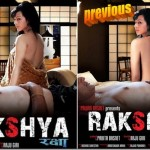 'Rakshya' poster changed after Poojana objected