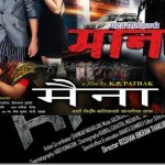 Three movies Manav, Rang and Maina released in theaters