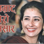 Manisha Koirala honeymoon news in Finn media