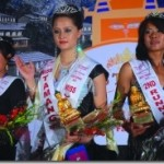 Miss Tamang 2010 is Sammi Bhoju
