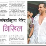 Is Nikhil Upreti getting a bit too much attention?