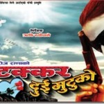 Three new Nepali movies in theaters