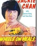English Movie &#8211; Wheels on Meals &#8211; Jackie Chan