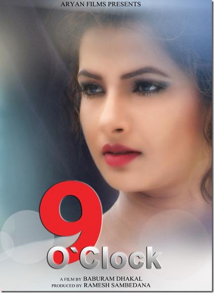 9 o clock film poster