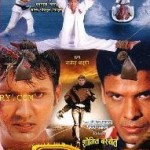 Nepali Movie – Agnipath