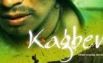 Nepali Movie – Kagbeni (2008)