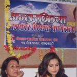 Nisha Adhikari to scale Mt. Everest