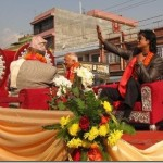 Rajesh Hamal Honored in Pokhara
