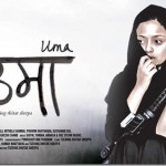 'Uma' an upcoming movie of Tsering Rhiter Sherpa