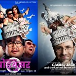 Poster morphing in Nepali movies, a new free advertising ?