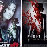 Poster morphing, concept stealing – damaging trend in Nepali movies