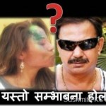 Marriage problems in Nepali movie sector