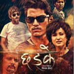 Chhadke got an 'A' certificate, releasing on Feb 22