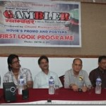 First look of Nepali movie Gambler released