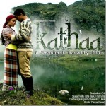 Katha released in Sikkim