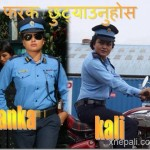 Rekha Thapa's Goddess movies confusing viewers