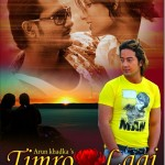 Timro Lagi to release on Feb 1