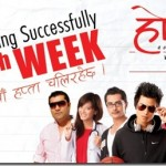 Hostel, 51 days success party held in Kathmandu