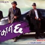Chha Ekan Chha to release on January 10