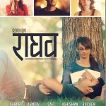 Teaser and poster of Raj Ballav Koirala's Raghav released