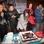'Biteka Pal' team celebrates Keki Adhikari birthday during audio launch