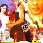 Nepali Movie - Khukuri