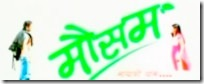 Nepali movie Mausam