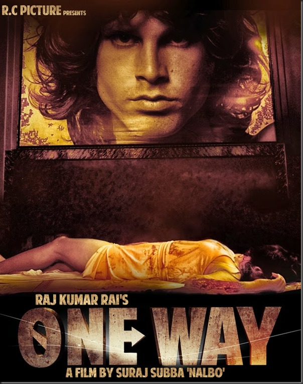 one-way poster 2
